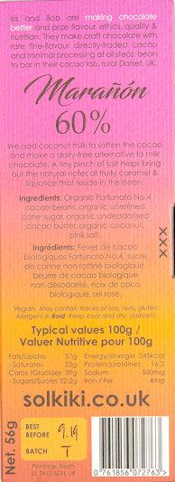 Solkiki Maranon 60% dark milk